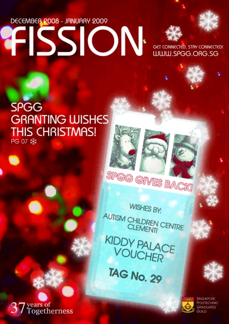fission-dec08