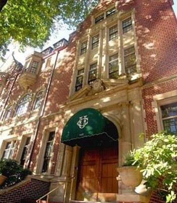 The University Club of Portland is now our Reciprocal Partner